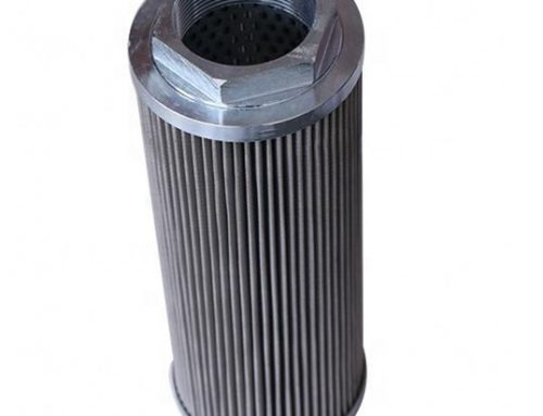 Hydraulic Filter Suction Filter